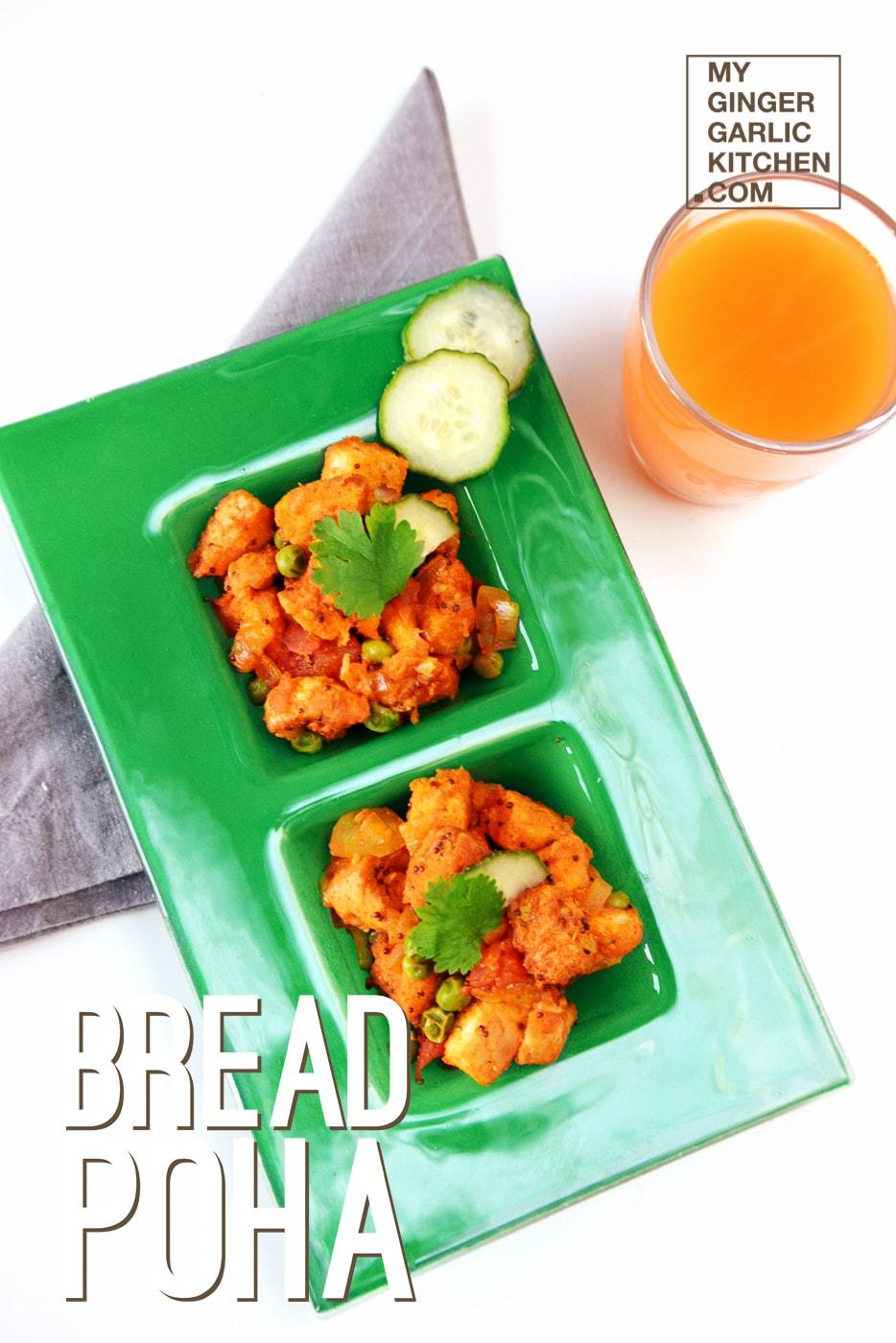 Image - recipe bread poha anupama paliwal mggk 41