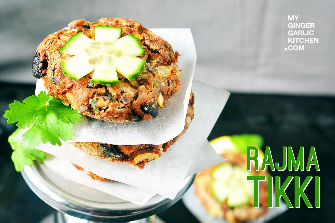 Vegetarian Recipe Rajma Tikki - Kidney Beans Cutlets | mygingergarlickitchen.com/ @anupama_dreams