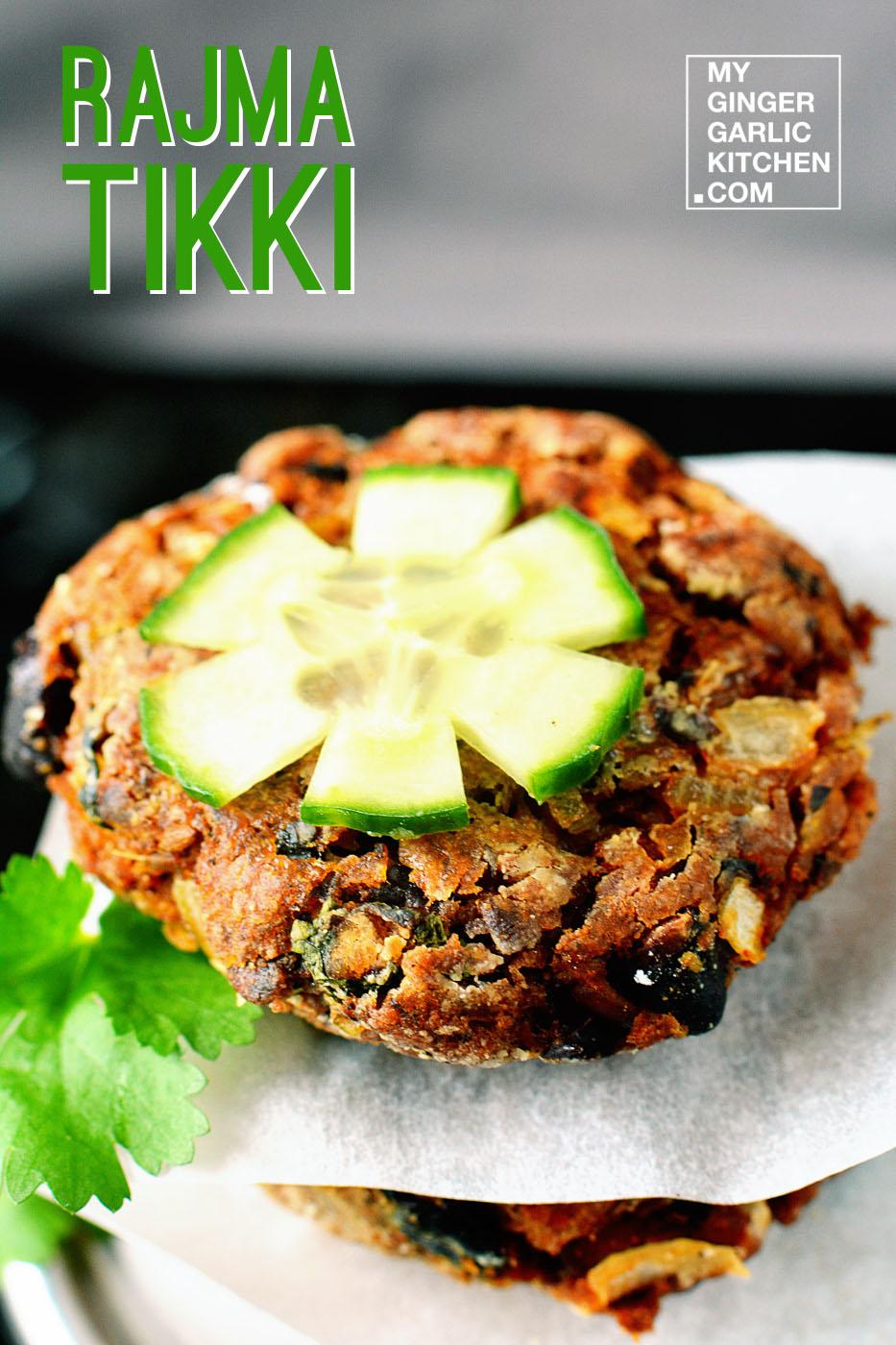 Image - recipe rajma tikki anupama paliwal my ginger garlic kitchen 4