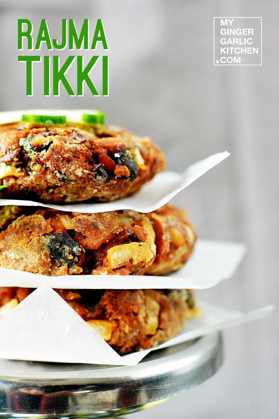 Image - recipe rajma tikki anupama paliwal my ginger garlic kitchen 31