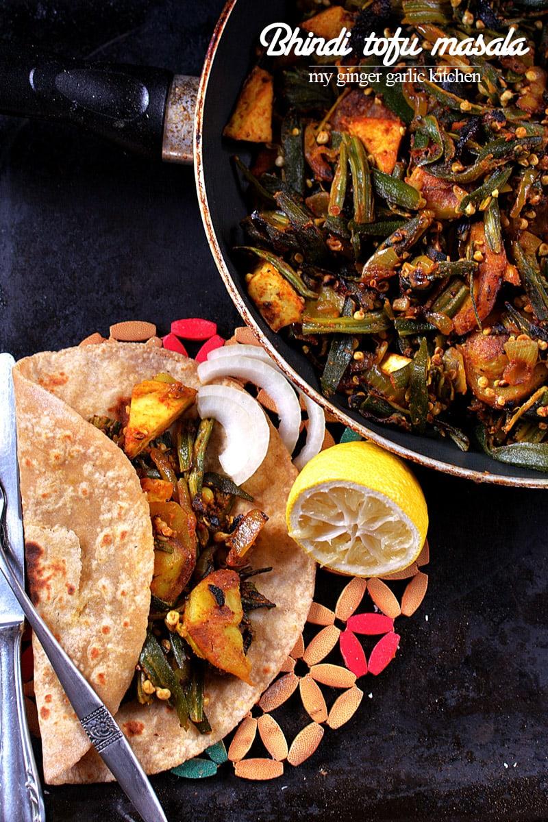 recipe-bhindi-tofu-masala-anupama-paliwal-my-ginger-garlic-kitchen-5