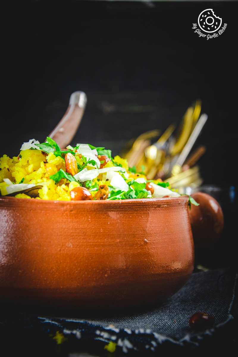 Aloo Poha | Kanda Batata Poha | How To Make Potato Poha